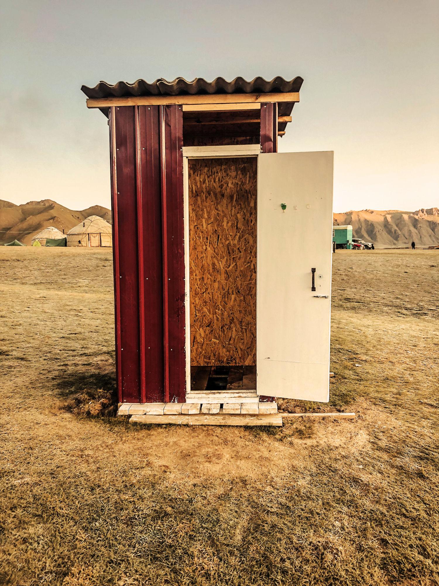 Toilet at CP 2.